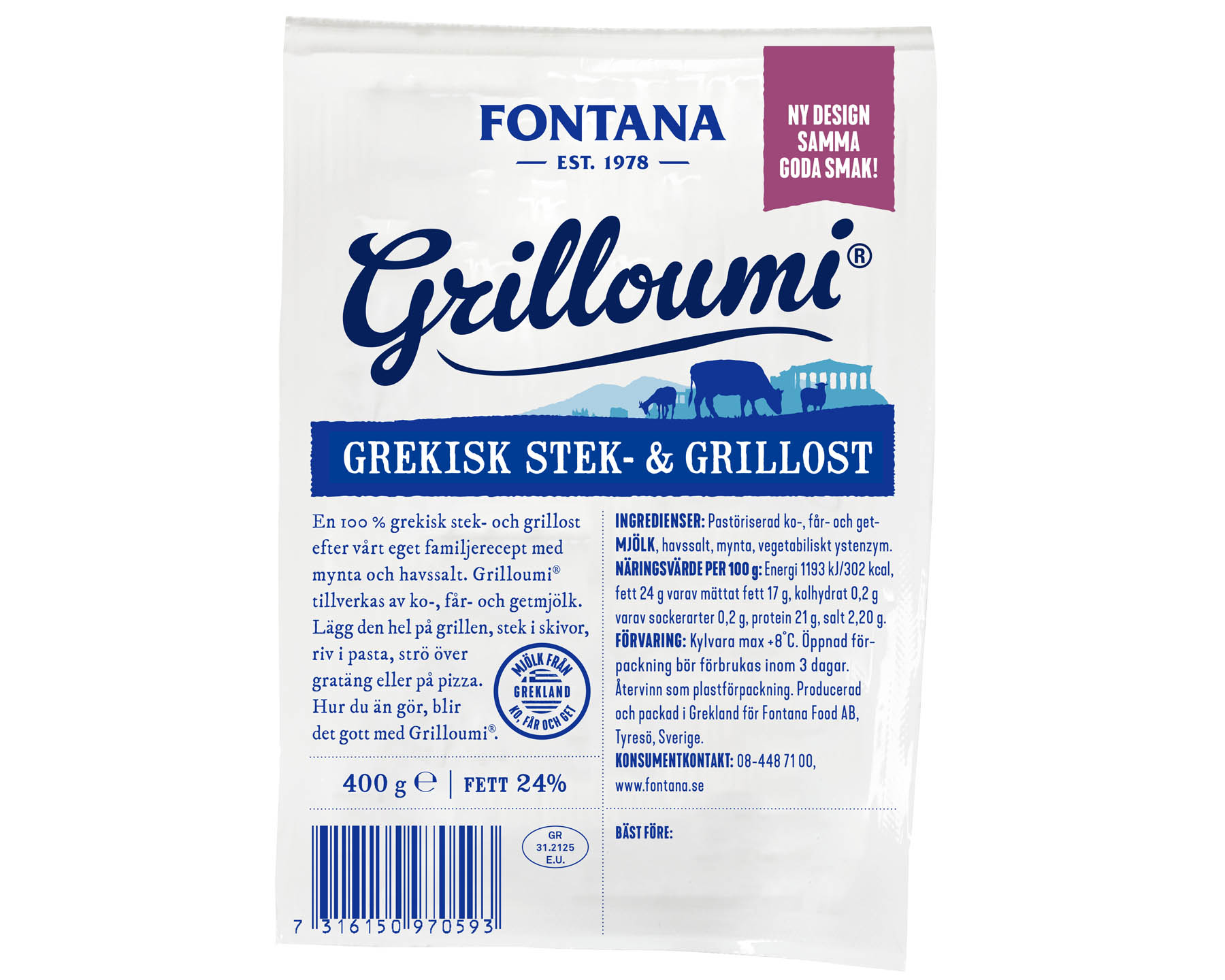 Art Nr 97059 Grilloumi Grekisk Stek-& Grillost
