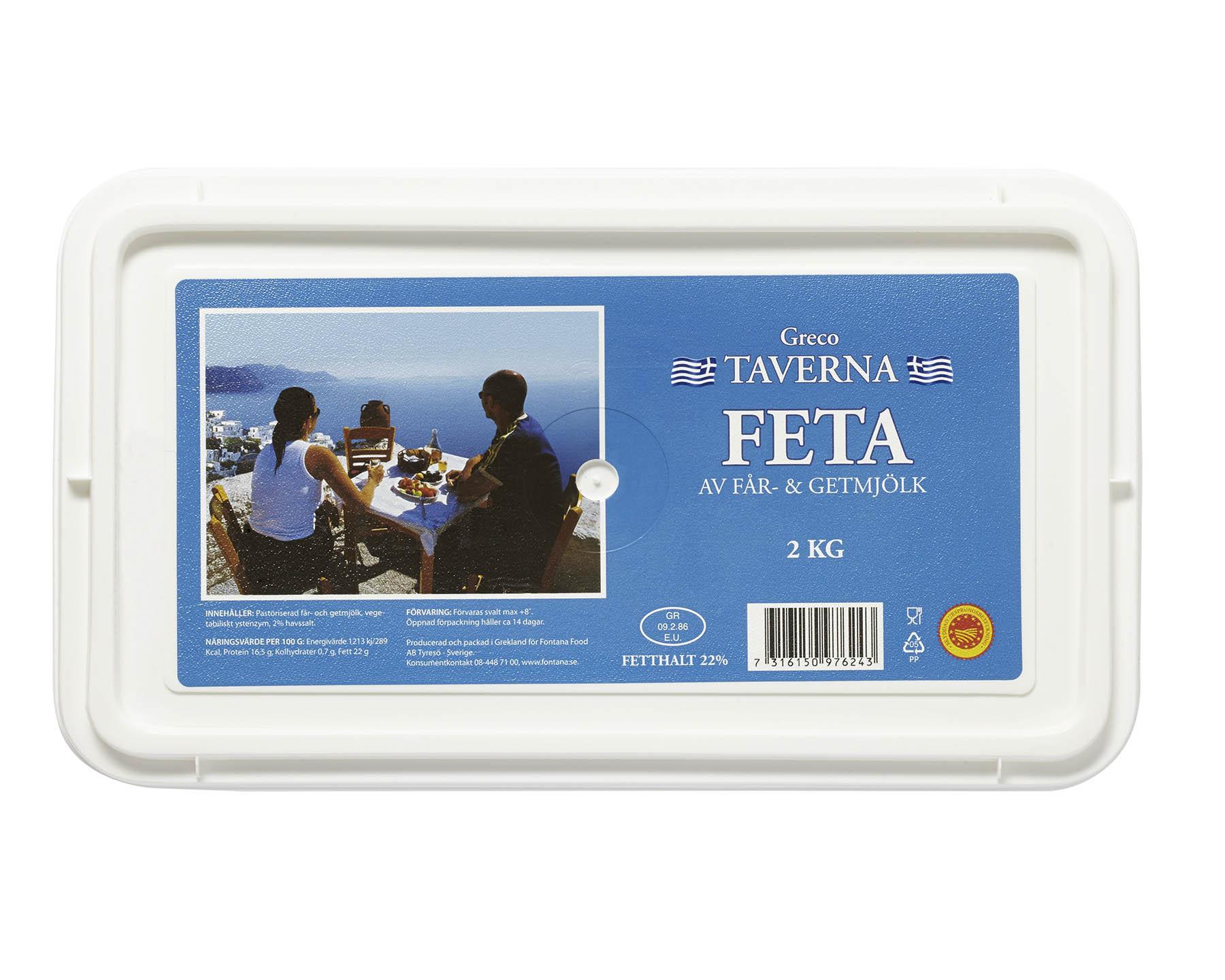 Fontana Feta Taverna