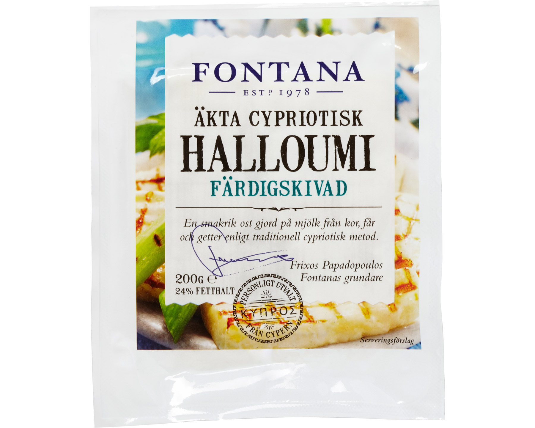 Fontana Halloumi - Skivad 200 g